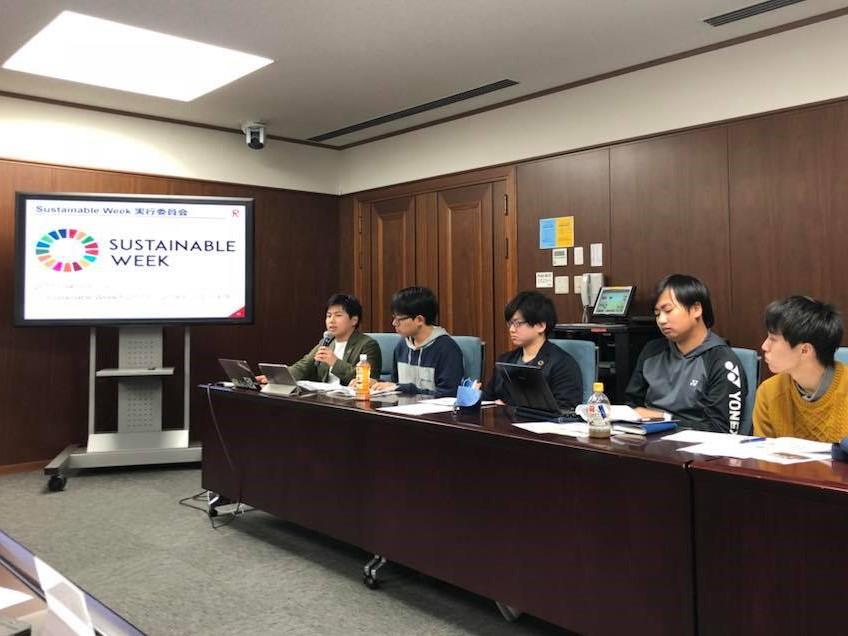 【お知らせ】立命館のSDGsに関する報告会を実施しました。