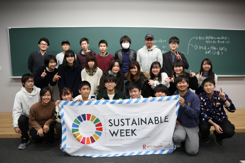 【イベント】龍谷大学政策学部地域課題解決プログラムRyu-SEI GAP 「GAP Lab.」で講演しました。