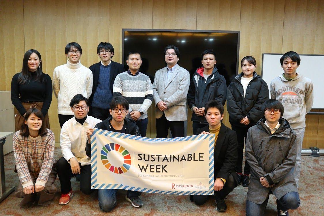 【イベント】第1回SDGsファシリテーター養成講座を開催しました。