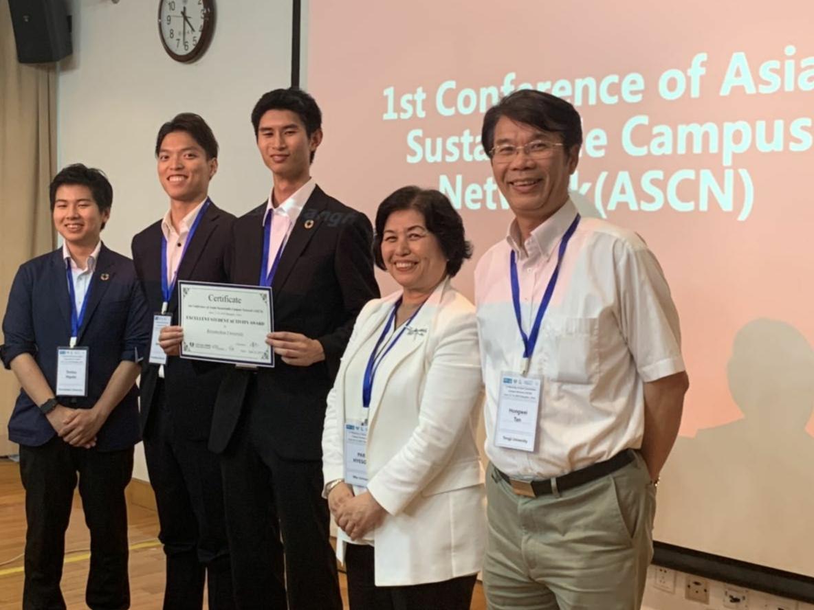 【お知らせ】第一回 Asian Sustainable Campus Networkにて学会発表を行いました。