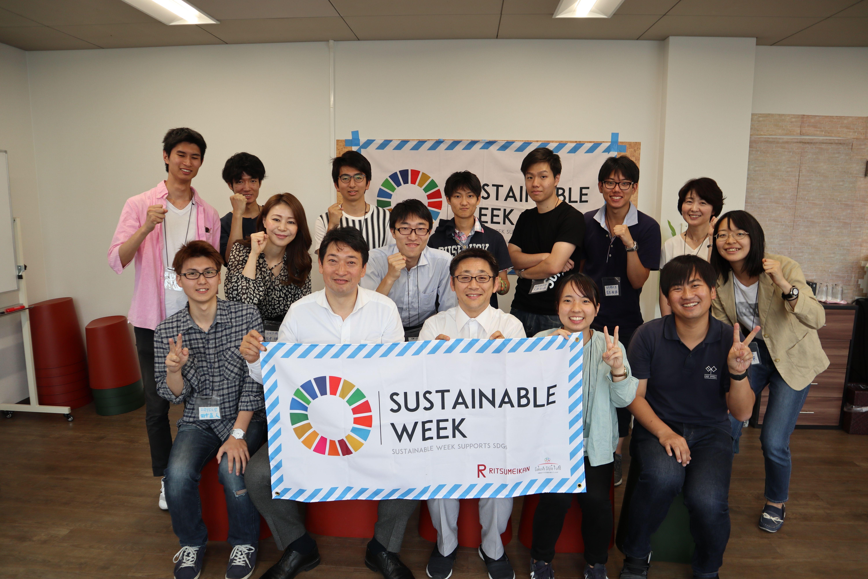 【イベント】地球市民会議@Kyotoを開催しました。