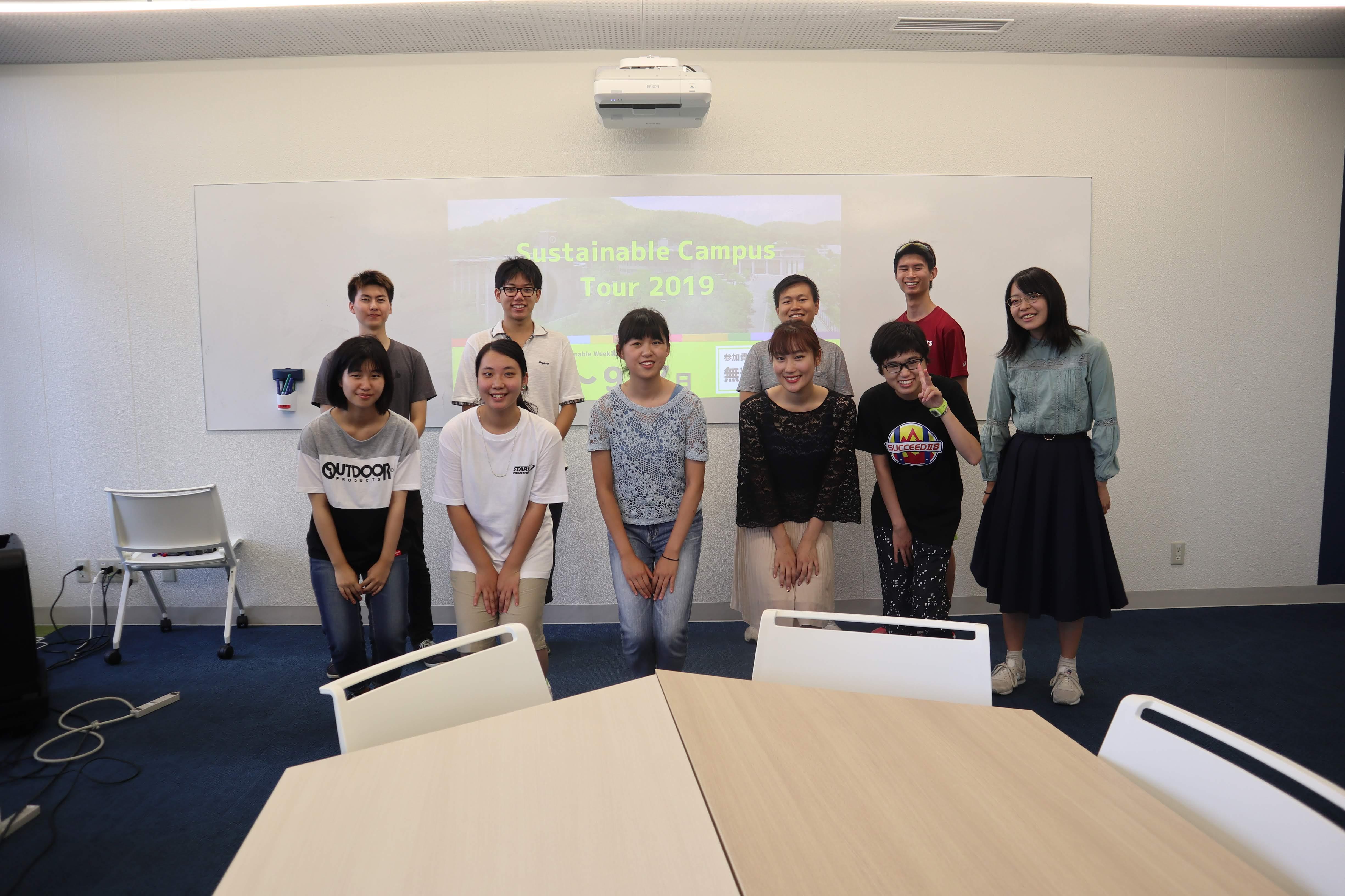 【お知らせ】岩手大学環境マネジメント学生委員会の学生が当団体を訪問しました。