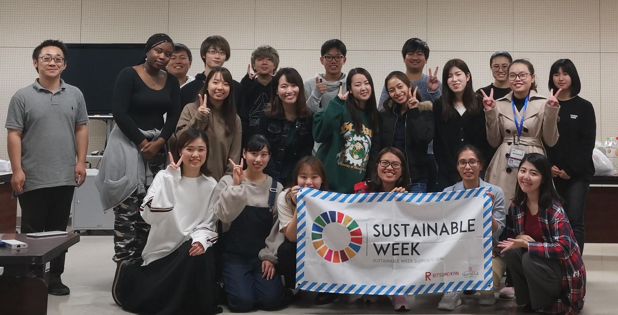 【開催報告】SDGs表現論フィールドワーク合宿を開催しました。