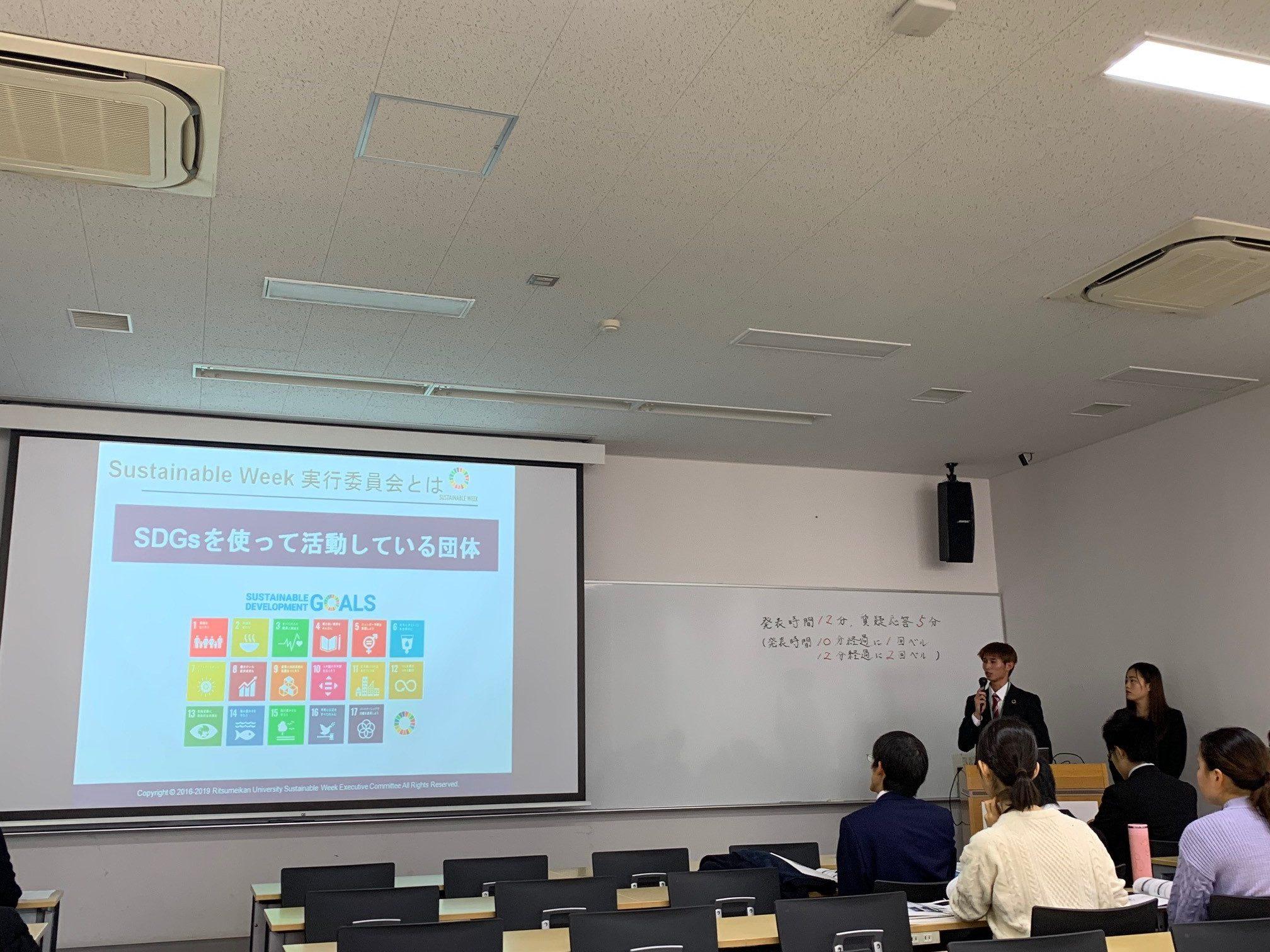 【お知らせ】CAS-Net JAPAN 2019年次大会@名古屋大学にて事例発表を行いました。